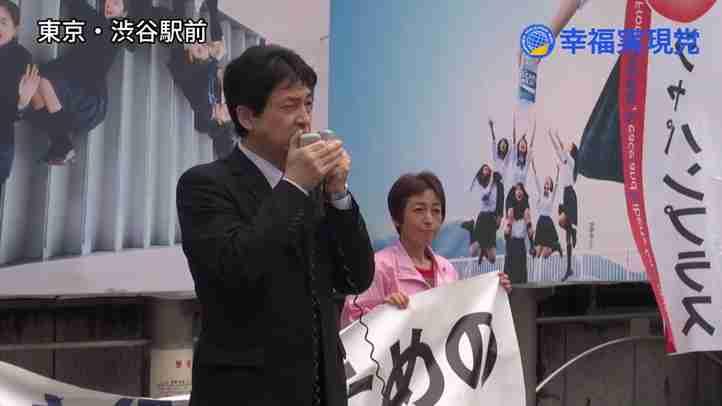 日本を守るために核抑止力を!【幸福実現党】