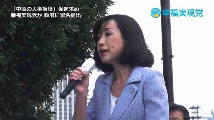 釈党首挨拶~「中国国内の人権擁護の促進をするための署名」提出集会~【幸福実現党】