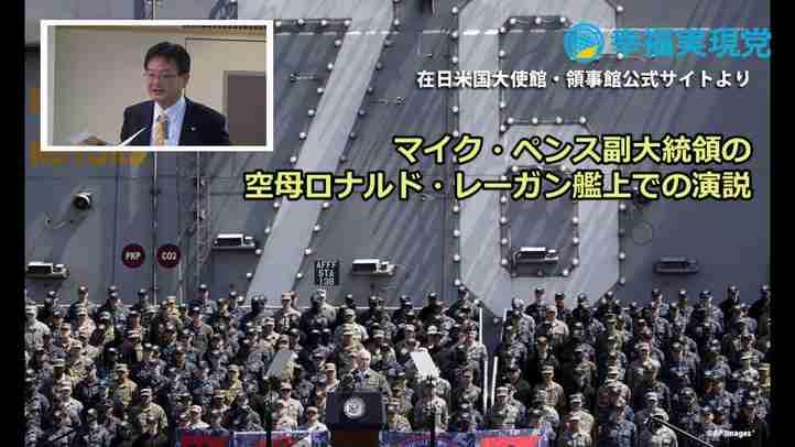 アメリカの「本気度」と日本の覚悟【国防最前線#10】
