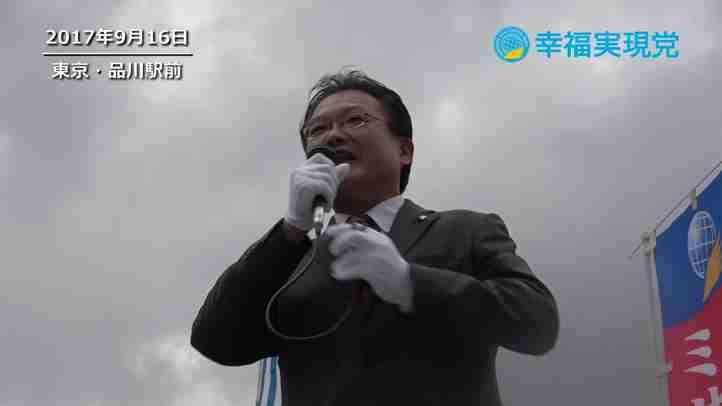 日本の核シェルターは国会議員を守るため?【やない筆勝・幸福実現党】
