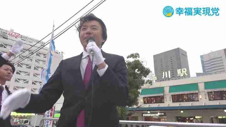 及川幸久 2017年憲法記念日街頭演説【幸福実現党】