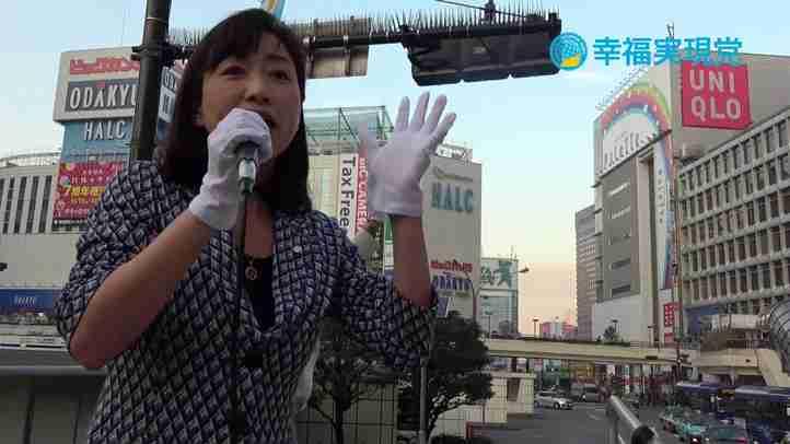 11.29 北朝鮮ミサイル発射を受けての緊急街宣【幸福実現党・釈量子党首】