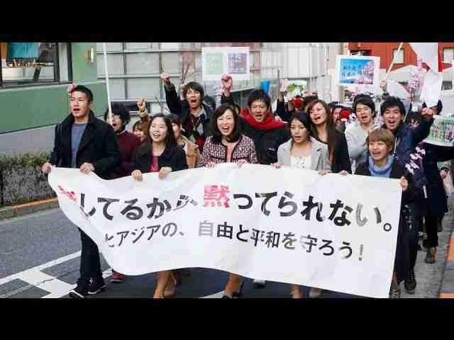 「愛してるから、黙ってられない。」渋谷で若者1200人がデモ