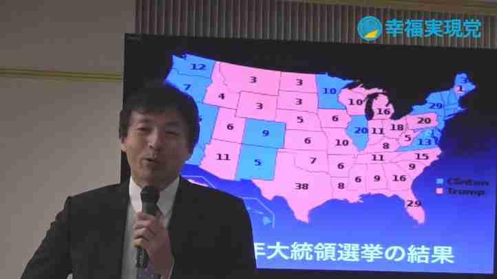 及川幸久講演「『トランプ革命』で世界はこう動く」抜粋版-第1回出版局セミナー-