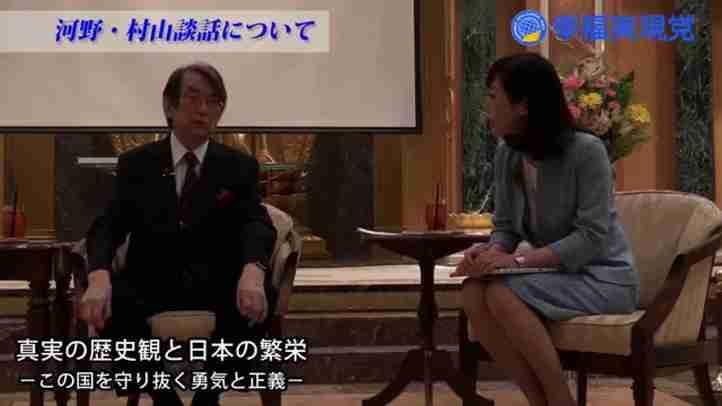 釈量子党首 渡部昇一名誉教授と対談