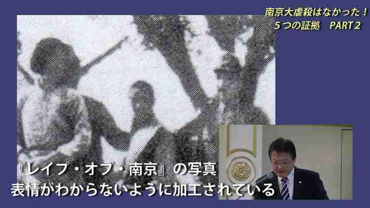 南京大虐殺はなかった!5つの証拠 2/5 【矢内筆勝】