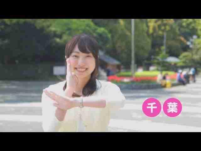 幸福実現党TVCM 『一緒に変えよう。政策はある』(東京・千葉・神奈川版)