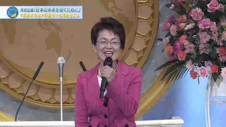 幸福実現党ホンネトーク(吉田かをる×釈量子×七海ひろこ) in 高岡市民会館