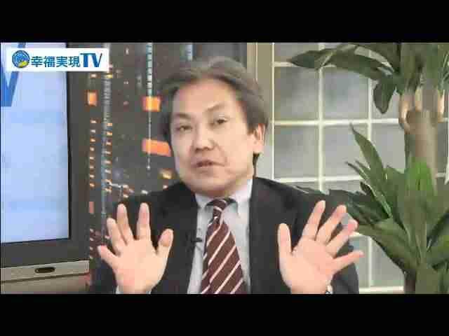 第5回 ニッポン再建宣言③「復興増税を切る」