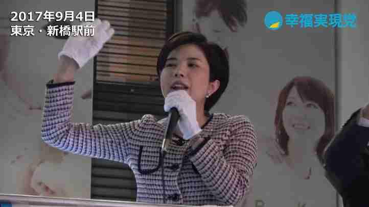 北朝鮮のミサイル危機から日本を守りたい【幸福実現党・神武桜子】
