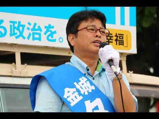 「自分の国は自分で守ろう!」沖縄3区 金城タツローによる街宣