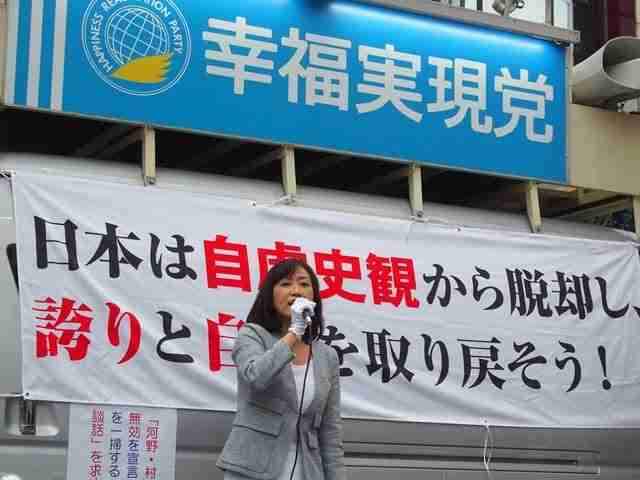 【釈量子】街宣in新橋 自虐史観を一掃する『戦後70年談話』を求める署名
