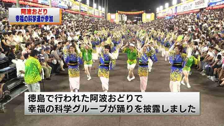 徳島で行われた阿波おどりで幸福の科学グループが踊りを披露(2015.8.12)