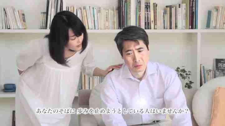 自殺を減らそうキャンペーン テレビCM15秒「きいてあげよう篇」