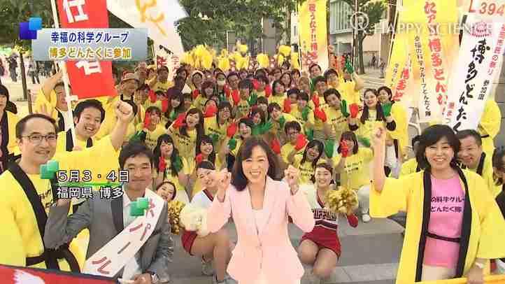 【博多どんたく】幸福の科学グループが博多どんたくに参加(2015.5.3・4)