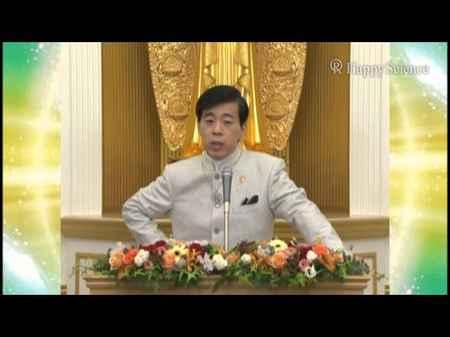 大川隆法総裁の法話『健康と幸福』(抜粋)
