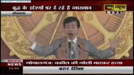 Republic of India and Nepal TV Live broadcast Digest