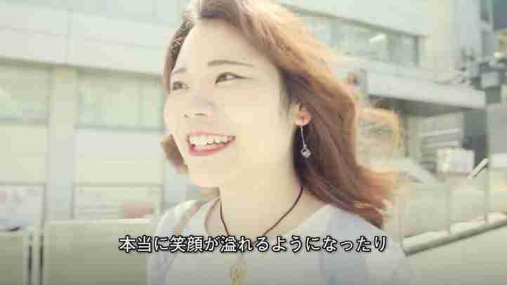 MISSION―出家者インタビューPart2【幸福の科学グループ】