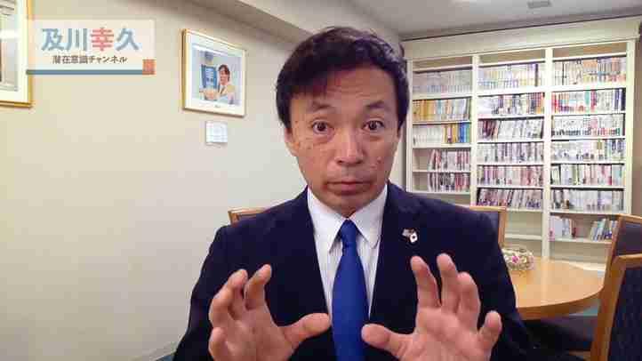20181209 トランプ大統領とFRBの金融政策【及川幸久−BREAKING−】