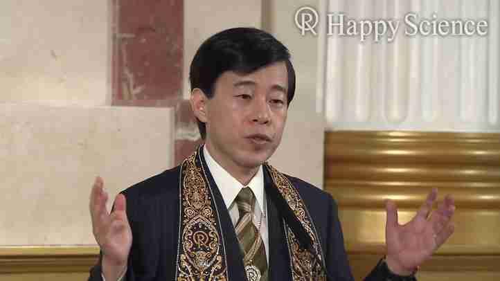 大川隆法総裁 サンパウロ講演会「真実への目覚め」より