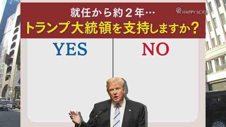 あなたはトランプ大統領を支持しますか?~銀座・有楽町で街頭アンケート【ザ・ファクトREPORT】