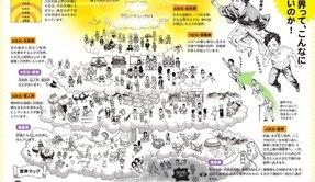 manga-reikai.jpg