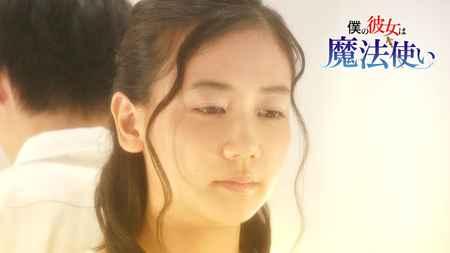 Web CM 映画『僕の彼女は魔法使い』×主題歌:大川咲也加「Hold On」
