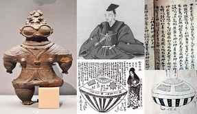 日本史に遺るUFO・宇宙人の痕跡――土偶、古事記、江戸の文献 | ザ・リバティweb