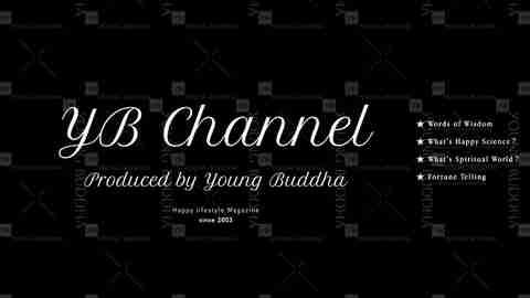 【YB channel】幸福の科学 月刊「ヤング・ブッダ」YouTubeチャンネルがオープンしました