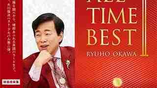 大川隆法総裁作詞・作曲の楽曲集CD「RYUHO OKAWA ALL TIME BEST II」が7/3リリースされます!