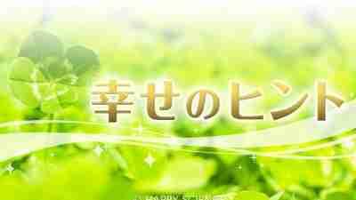 『ヘソ曲がりのススメ』 2017年10月第4週放送のご案内 【テレビ「幸せのヒント」】(岐阜放送)