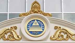 HSU(ハッピー・サイエンス・ユニバーシティ)2019年度学生募集要項
