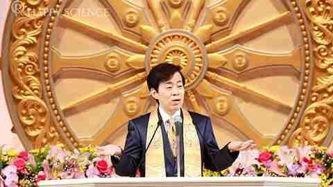 大川隆法総裁「人類幸福化の原点」大講演会の速報レポートを公開中!