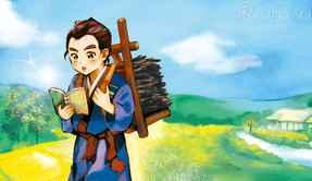 【偉人伝】二宮金次郎 ―知恵と経験で貧しい村を立て直す―