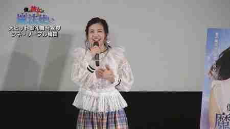 映画『僕の彼女は魔法使い』大ヒット御礼舞台挨拶 inシネ・リーブル梅田 特別映像