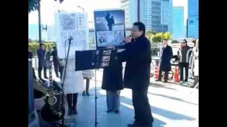 1/29 官邸前集会 幸福実現党・矢内党首による演説
