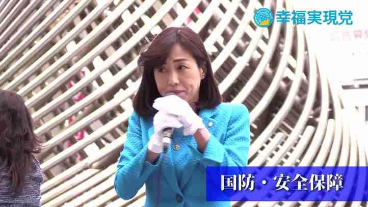建国記念の日街宣ダイジェスト版【幸福実現党 釈量子】