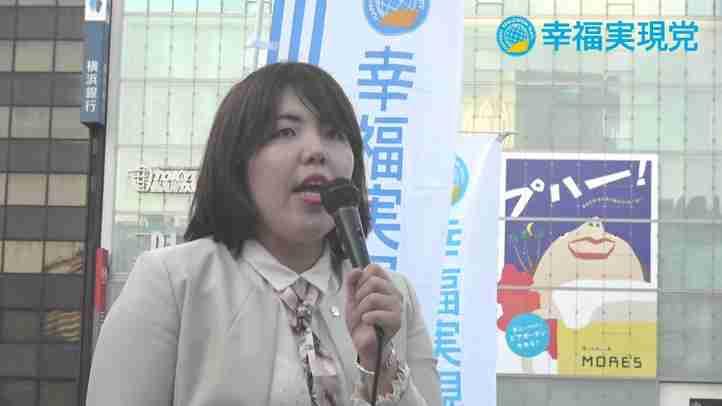 緊迫する朝鮮半島・家族の安全を守るために【いき愛子 幸福実現党】