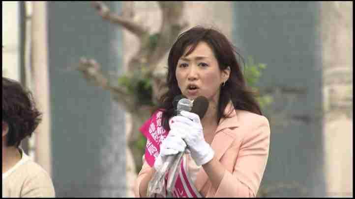釈量子 幸福実現党女性局長(参院選東京都選挙区候補) 第一声 参院選2013