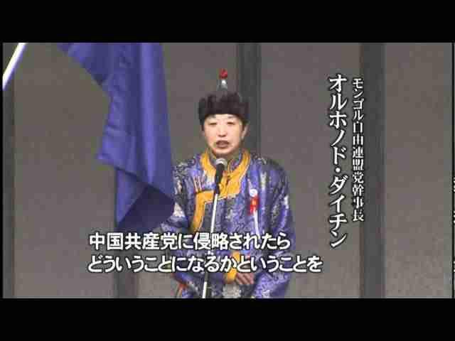 5.3憲法を変えて日本とアジアの自由を守る!国民集会&デモ-ダイジェスト