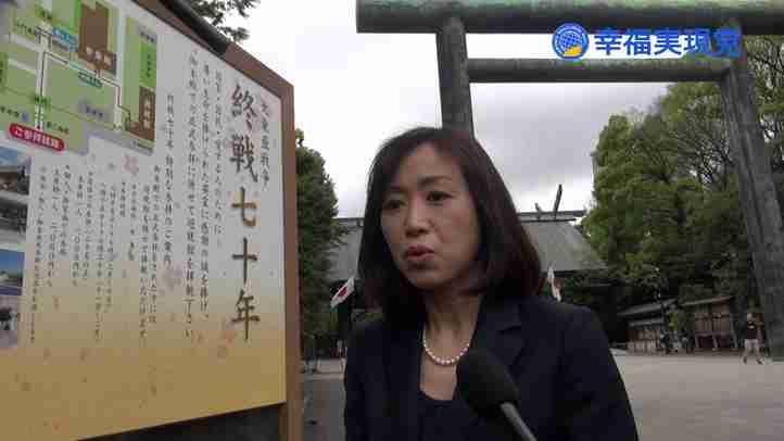 【釈量子】靖国神社春季例大祭