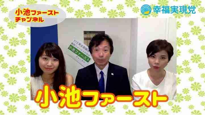 都議選の隠れた争点~カジノ【小池ファースト・チャンネル 第6回】
