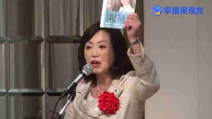【釈量子講演会】幸福実現党という選択~日本という国のあり方~