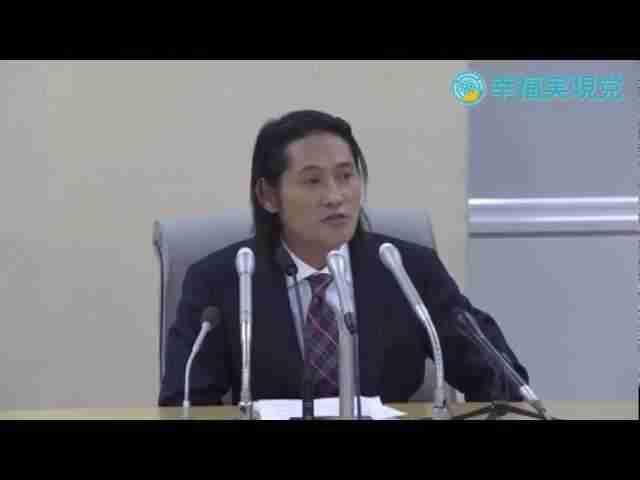 トクマ 東京都知事選挙 出馬表明 記者会見