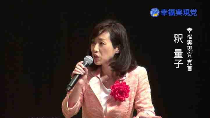 釈党首×綾織・「ザ・リバティ」編集長 対談【幸福実現党】
