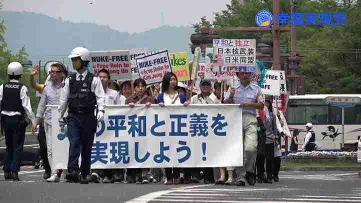 「中国・北朝鮮の核の脅威から日本を守ろう」デモ in 広島【幸福実現党】