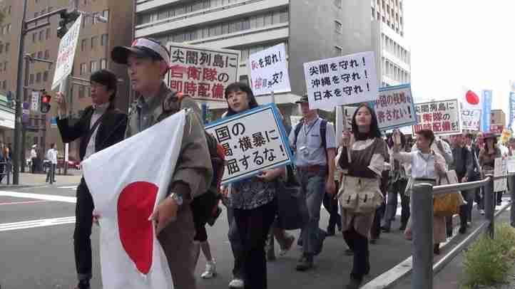 【尖閣デモ】横浜にて「尖閣諸島を守れ!緊急抗議デモ」決行!