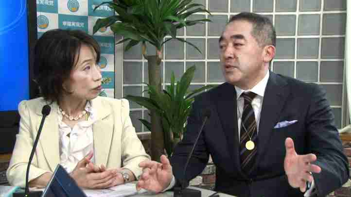 第39回「女性活用で、日本復活を!」