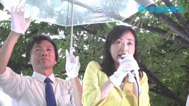 待ったなし 北朝鮮ミサイル発射を受けての幸福実現党の主張-釈党首