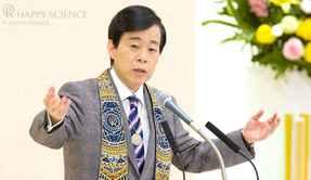 対中関係の舵取(かじと)りが分かる大川隆法総裁の法話・霊言